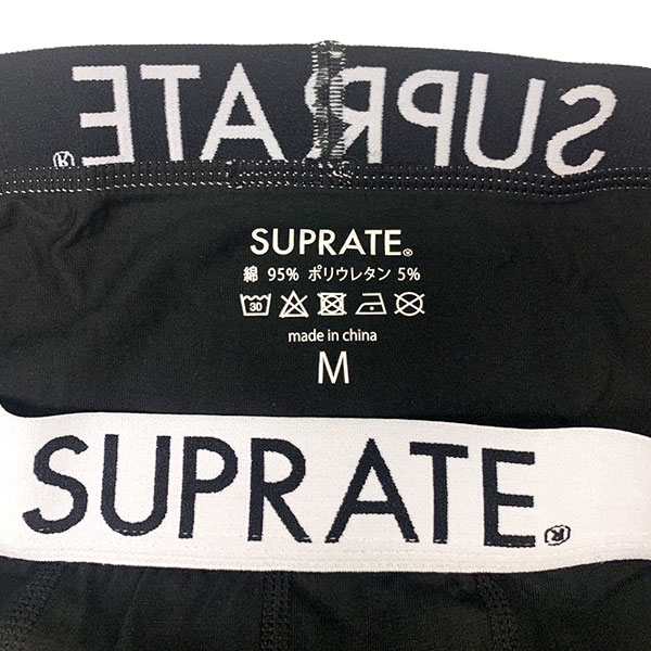 SUPRATE / UNDERWEAR 2PIECES PACK (BK)