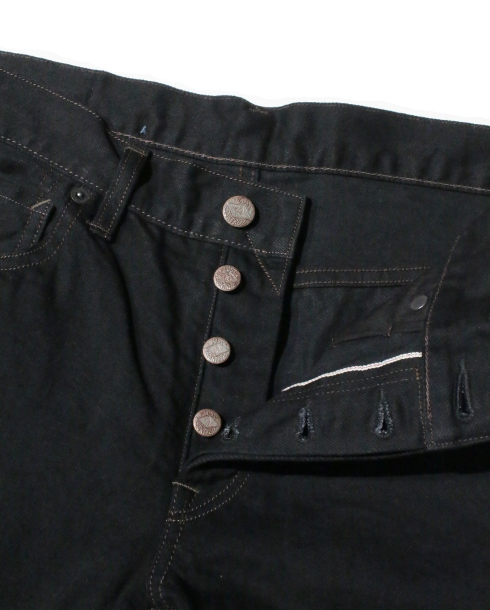 LOST CONTROL / TIGHT STRAIGHT JEANS (BK)