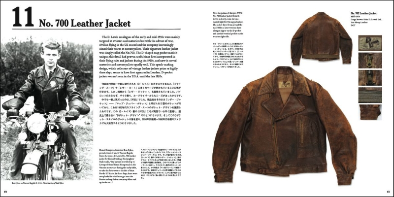 Lewis Leathers / Wings Wheels and Rock'n Roll ' vol1